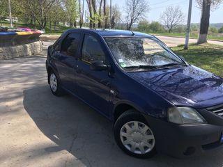 Dacia Logan - Chirie auto - прокат авто prețuri rezonabile