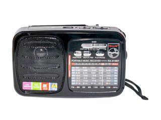 Радиоприемник golon Golon RX-918BT  usb sd card fm/am/sw +bluetooht радио