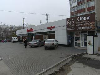 Сдам в аренду торговое помещение   в Бельцах рядом с магазином Linella.