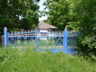 Продам уютный дом в живописном месте на окраине города