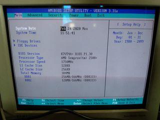 Рабочий системный блок 200Gb HDD