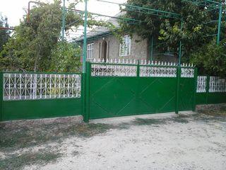 Продаётся уютный дом (Варница)