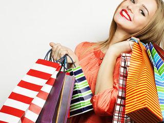 Доставка одежды и техники из Германии! H&M,C&A,Zara,Bershka,Otto,Stradivarius,Zalando,Lidl, Bonprix.