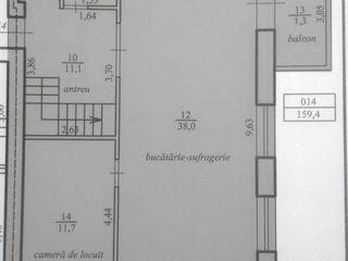 Продам квартиру 280 eu / m2 !