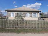 Продам дом в супер состоянии