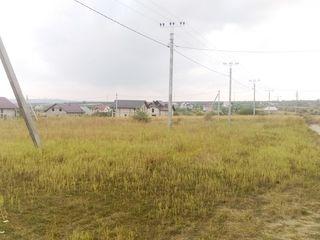 Vînzare teren pentru construcții, com. Ghidighici 10500€