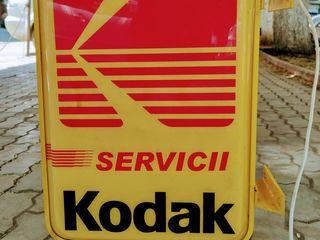 """Навесной рекламный лайт-бокс """"Kodak"""". Срочно."""