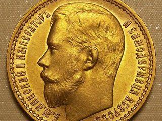 Купим серебряные и золотые изделия,монеты,слитки,медали. Очень дорого!