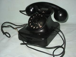 Карболитовый(е) телефон(ы)