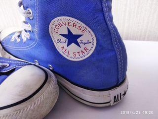 Ghete de marca, All Star, Italia