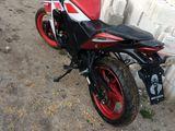 Motomax v250cr