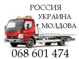Эвакуатор 24/24. По Кишинёву и Молдове, на Украину, в Россию.