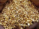 Cumpar aur 585 cu 445 lei pe gram