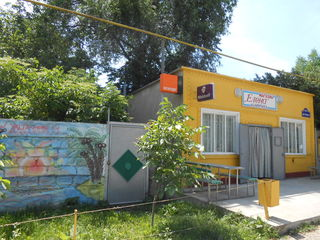 Магазин в Единцах продаю с торговым оборудованием и товаром.
