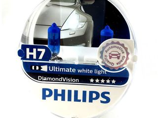 Philips H4, H7 diamond vision ultimate white 5000k 12v-55w halogen livrare autoled md