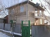 Продаётся дом в Оргееве. Нистряна.