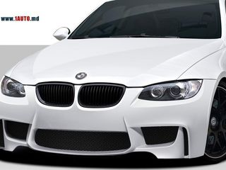 Piese de schimb BMW.