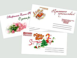 Печать приглашений Печать на готовых конвертах в Кишиневе