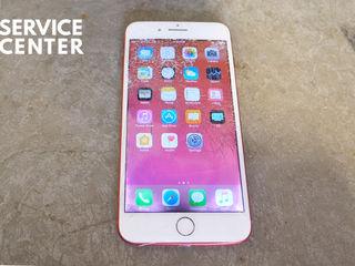 Iphone 8/8+  Разбил стекло – заменим его!