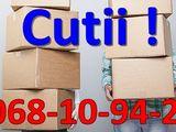 Продам коробки для переездов ! Картонные коробки !