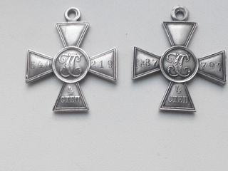 Покупаю дорого монеты, ордена, медали, знаки, столовое серебро, фарфоровые статуэтки, иконы