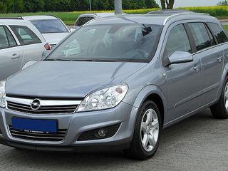 Opel Astra H 1.3 ,1.7Cdti Razborca,Dezmembrare