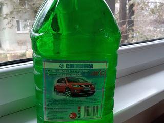 Омывающая жидкость - 40 MDL !!!
