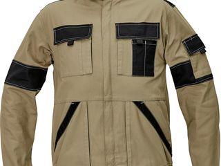 Летняя куртка Max Summer - песочная
