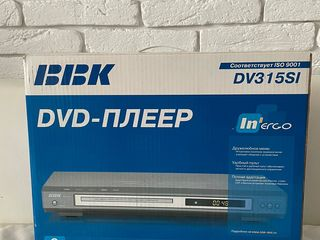 DVD nou și ieftin