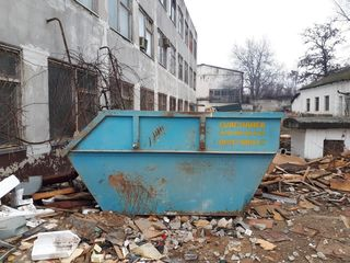 Бункер.Вьвоз мусора контейнерами.