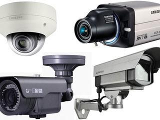 Sisteme de supraveghere interior exterior la cel mai bun pret. credit!