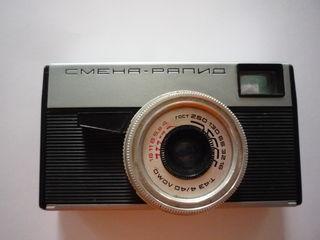 Смена - рапид-фотоаппарат