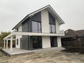 Casa noua cu 2 nivele-160 mp,terasa,beci,teren -5 ari! Curind finisam lucrările!