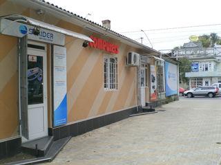 Продается коммерческое помещение в центральной части города около 70 м2