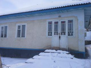 Недорого дом в Рышканах