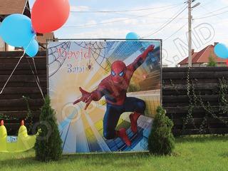 Fotopanou cu baloane, foto panou (fotostand,) pentru cumatrie, zi de nastere, botez, baloane