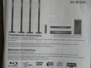 Panasonic sa-bt735