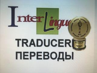 Бюро переводов вблизи АСЕМ ! Авторизированные переводчики  Министерством Юстиции