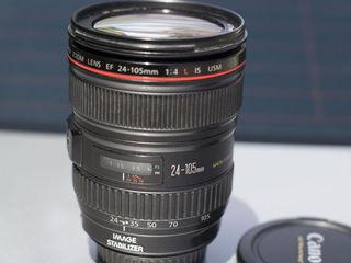 Canon EF 24-105 f4