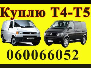 Volkswagen Transporter,t4,t5,t6