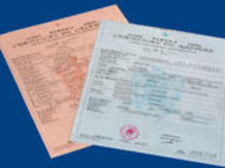 Certificat de nastere roman