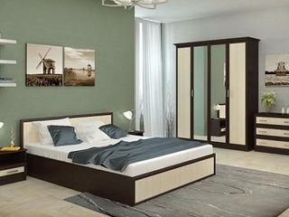 Dormitoare de calitate la noi gasiti cele mai ieftine dormitoare + livrarea grantie