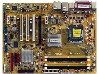 Asus P5B (LGA775) (Xeon)
