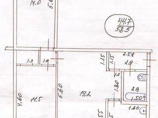 Продаем срочно 3-комнатную квартиру в центре г.Рыбница в районе парка=$11500