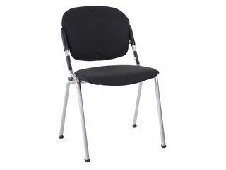 Scaune si fotolii de oficiu livrare gratuita credit. стулья и кресла офисные доставка кредит