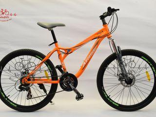Biciclete cu complectatia shimano