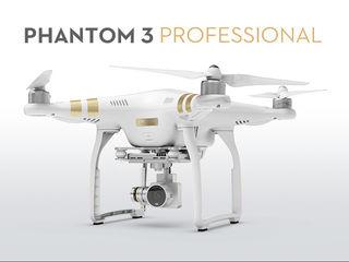 DJI Phantom 3 Pro + 3 акума + сумка