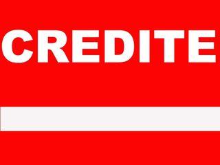 Выдаём кредиты физич. лицам от 2 000 до 30 000 евро. Период кредитования от 6 месяцев до 6 лет. Надо