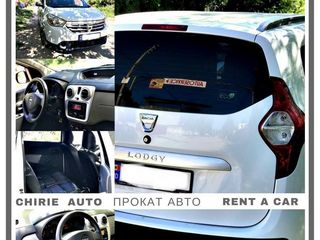 Închirieri auto / Аренда авто / Chirie auto / Poza Reala !!! de la15€/zi Cadou 10 L de combustibil
