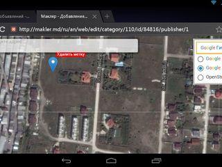 Меняю  или породам 6 соток в новом районе Рышкановка  на квартиру в Кишинёв